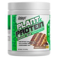 Plant Protein (567g) - Nutrex